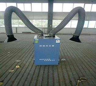 胶州焊烟净化器