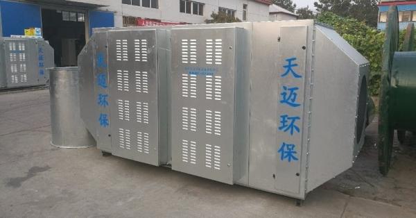 多级UV光氧催化装置